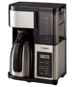 Zojirushi-EC-YSC100-Thermal-Carafe-Coffee-Maker